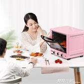 電烤箱家用烘焙多功能蛋糕全自動30升烤箱大容量 220V NMS 露露日記