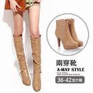 兩穿長靴-水鑽寶石質感高跟長靴(36-42加大碼)