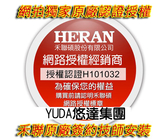 【YUDA悠達集團】禾聯HERAN一對一定頻/變頻吊隱式冷氣HFC-168B/HFC-85J/HO-855/HO-1682