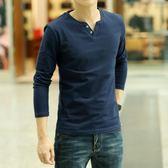 男士長袖t恤純棉春秋季韓版青年修身v領純色T恤男裝潮長袖打底衫 晴光小語