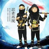 萬圣節兒童動漫服裝 男童男孩火影忍者Cosplay服裝日本 『洛小仙女鞋』