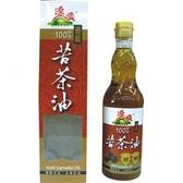 源順~優級100%苦茶油450ml/罐 ~特惠中~