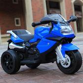 嬰兒童電動車摩托車三輪車可坐小孩1-3童車4-6歲寶寶玩具車可坐人 WD初語生活館