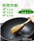 2個裝刷鍋刷子竹刷子洗鍋刷清潔廚房用刷洗...