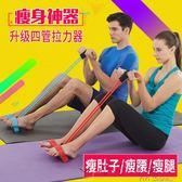 彈力繩仰臥起坐拉力器健身器材