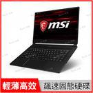 微星 msi GS65-9SG-499TW 電競筆電【i7 9750H/15.6吋/RTX 2080 8G/2TB SSD/Buy3c奇展】
