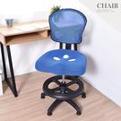 兒童成長桌椅 兒童椅 成長椅 學習椅 凱堡 立挺透氣網背舒脊挺腰成長學習椅【A22052】