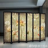 新中式屏風隔斷折屏辦公室客廳臥室簡約遮擋家用玄關行動折疊定制 『橙子精品』