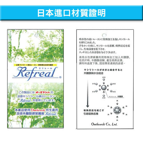【Pierre Cardin皮爾卡登】木醣醇涼感平口褲『超值2件組』-PD325