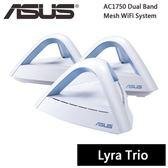 ASUS 華碩 Lyra Trio AC1750 雙頻網狀 WiFi 系統 路由器 (3入)