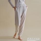 莫代爾睡褲女士薄款寬鬆長褲睡衣休閒居家居服褲子女可外穿春秋季 雙十一全館免運