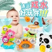 沙灘玩具-玩具男孩女孩水上轉轉樂小鴨子兒童沙灘玩具套裝-奇幻樂園
