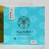 107年冬茶參等獎-新北市包種比賽茶150g*2