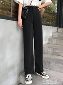黑色闊腿休閒褲女2019新款夏高腰西裝直筒長褲寬鬆垂墜感學生褲子『小淇嚴選』