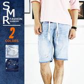 短褲-束繩刷破牛仔短褲-街潮不敗百搭款《004PA25》淺藍色.深藍色【現貨+預購】『SMR』