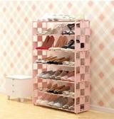 鞋架 鞋架多層簡易門口家用防塵經濟型宿舍寢室布藝鞋櫃小鞋架子收納櫃【全館免運】