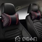 汽車頭枕護頸枕一對車用枕頭車載頸椎枕靠枕冰絲皮革四季通用  多色小屋
