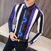 秋季條紋印花襯衣發型師韓版修身長袖襯衫青年帥氣男裝潮 解憂雜貨鋪