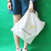 荷包蛋原宿單肩包帆布環保購物袋 (X-367)