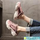 半拖鞋 拖鞋女外穿2021年新款夏季ins潮網紅厚底高跟老爹包頭半拖鞋休閒 快速出貨