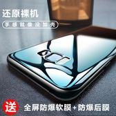 三星s8手機殼s9 曲屏s8 超薄防摔s9 plus透明【3C玩家】