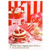 Sanrio HELLO KITTY法式浪漫系列迷你便條本(歡樂派對)★funbox生活用品★_UA45359