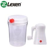 Lexen真空罐500ml配抽氣泵 奶粉咖啡海味藥材食物果汁新鮮瓶