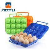【狐狸跑跑】 凹凸 12入雞蛋盒 雞蛋格 12格蛋盒 露營雞蛋盒 6360