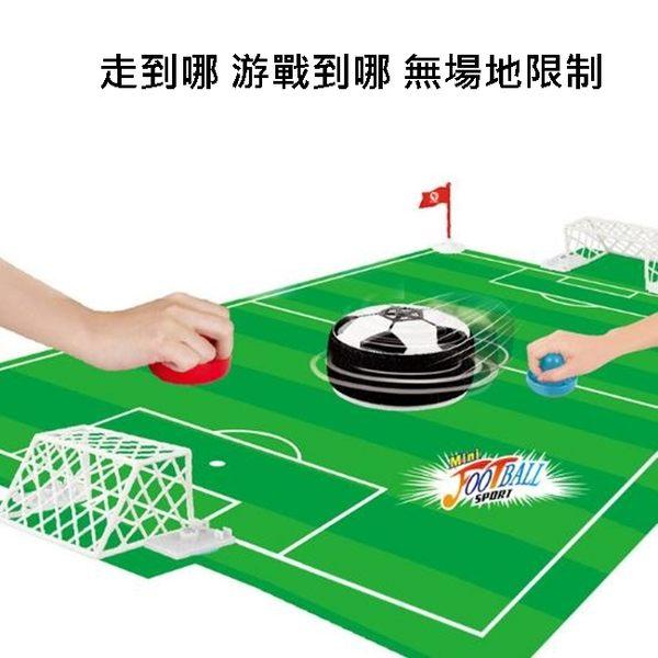 空氣足球檯 (手)足球台 漂浮手球檯 氣球足球 競技足球 足球玩具 懸浮氣壓 空氣動力球 【塔克】