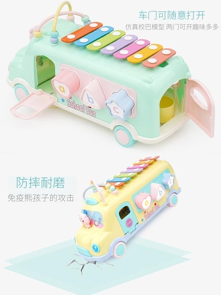 兒童二合一手敲琴八音巴士寶寶玩具0-1歲打擊樂器敲8個月嬰兒木琴 原本良品