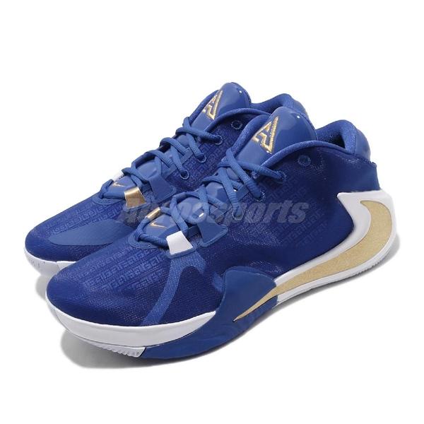 Nike 籃球鞋 Zoom Freak 1 EP Greece 藍 銀 男鞋 希臘配色 字母哥 反勾 簽名鞋款 運動鞋 【ACS】 BQ5423-400