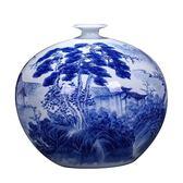 陶瓷器名家大師手繪青花瓷花瓶插花仿古中式客廳博古架擺件 居享優品