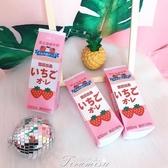 日繫軟妹少女心草莓牛奶筆袋大容量收納盒鉛筆盒學生個性文具用品 提拉米蘇