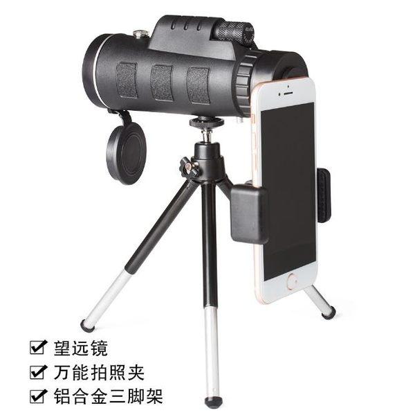望遠鏡 新款單眼40X60高倍超清雙調 單筒望遠鏡 戶外望遠鏡