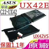 ASUS 電池(原廠)-華碩 電池 UX42,UX42A,UX42VS,C22-UX42,UX42E3517VS,UX42V,UX42E3317VS-SL,UX42E