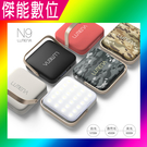NEW N9 LUMENA 多功能行動電...