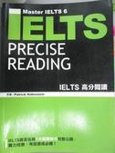 【書寶二手書T2/語言學習_XBU】IELTS 高分閱讀_帕特里克港石