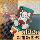 便利商店|OPPO A72 A73 5G A53 2020 A91 彩繪 潮牌小羊皮 軟殼 四角防摔 彩色浮雕殼 手機殼
