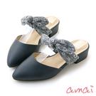 amai異材質撞色拼接小啾穆勒鞋 日本藍...
