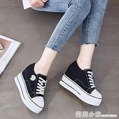 超高跟內增高女鞋帆布鞋夏季韓版休閒板鞋百搭小雛菊松糕厚底單鞋 蘇菲小店