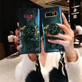 三星 S10 S10+ S10e 手機殼 網紅款 海洋 祖母綠 毛球掛飾 保護殼 光面 保護殼 全包 軟殼 氣囊支架