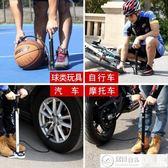 打氣筒 高壓打氣筒自行車迷你便攜家用山地車汽車電動車摩托籃球 居優佳品