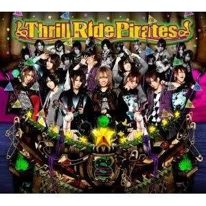 SuG Thrill Ride Pirates海盜遊樂船 專輯CD附DVD (購潮8)