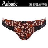 Aubade-野性呼喚S-XL印花蕾絲三角褲(咖啡)EJ