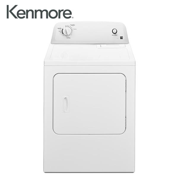 [Kenmore 楷模]11.5KG 瓦斯型直立式乾衣機-白色 7012