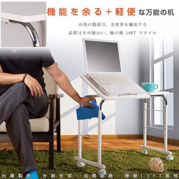 [客尊屋]免運費/安曼多功能昇降機能桌/電腦桌/書桌/餐桌/升降桌/移動桌/收納桌/折疊桌