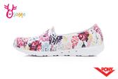 PONY TROPIC 水鞋 洞洞鞋 成人女款 大童 水彩花卉 親子鞋 懶人鞋 L9424#粉紅◆OSOME奧森鞋業