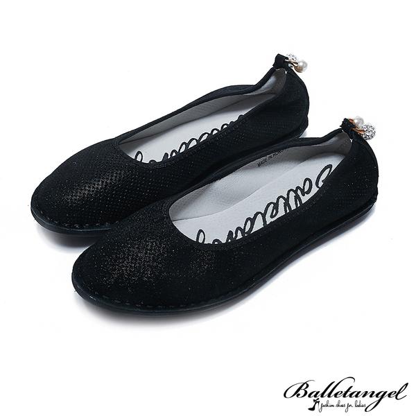 娃娃鞋 珍珠點綴素面軟Q牛皮娃娃鞋(黑)*BalletAngel【18-773bk】【現貨】