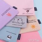 爆款熱銷學生手提袋多層手提檔袋學生韓版小...