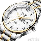 雙日歷男士老人手錶防水大表盤數字中老年人表學生電子石英表男表 茱莉亞